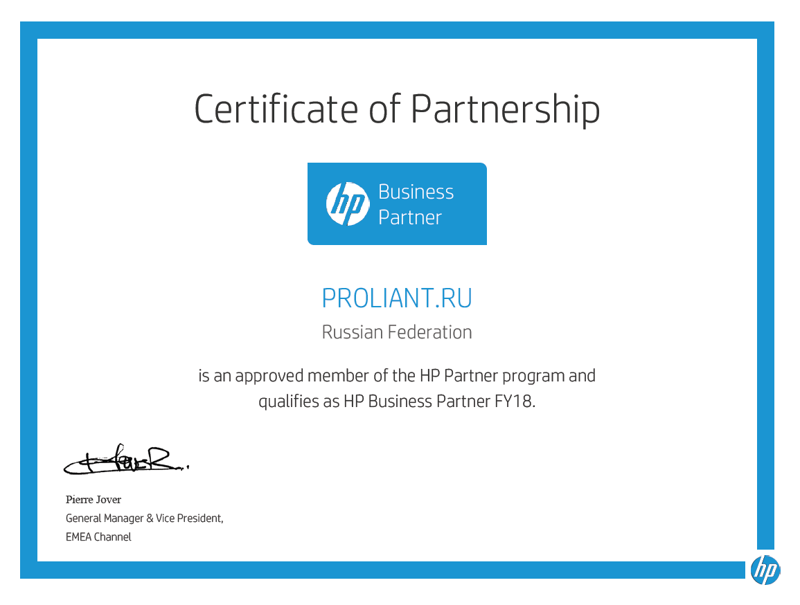 Business Partner HP 2018 Certificate
