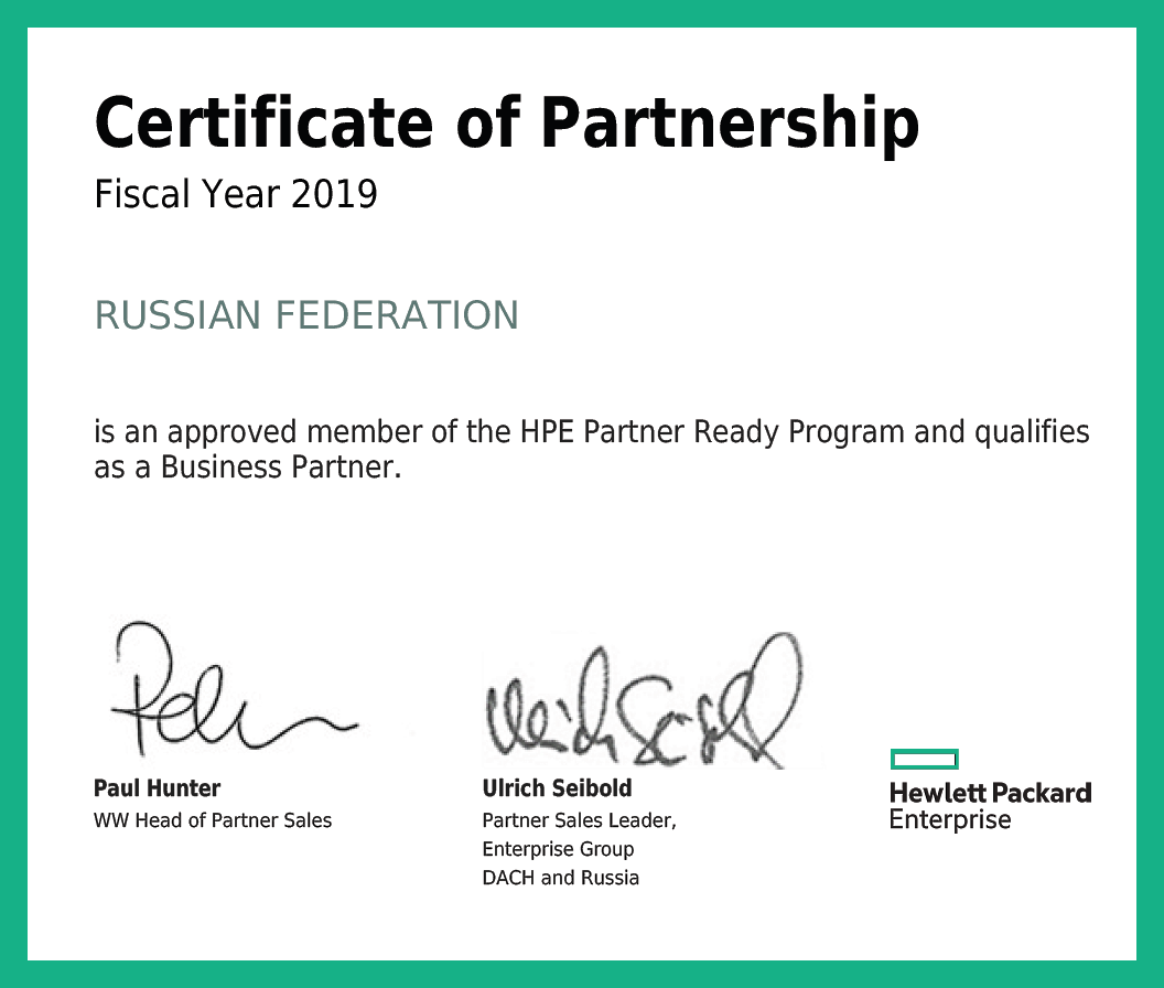 HP-Certificate-Partnership-fy-2019